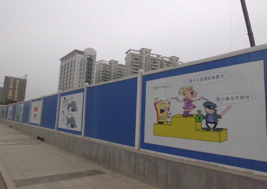 济南铁艺护栏